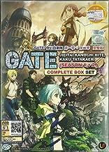 GATE : JIEITAI KANOCHI NITE, KAKU TATAKAERI (SEASON 1+2) - COMPLETE TV SERIES DVD BOX SET ( 1-24 EPISODES )