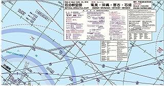 JAPA-507 奄美・沖縄・宮古・石垣:区分航空図