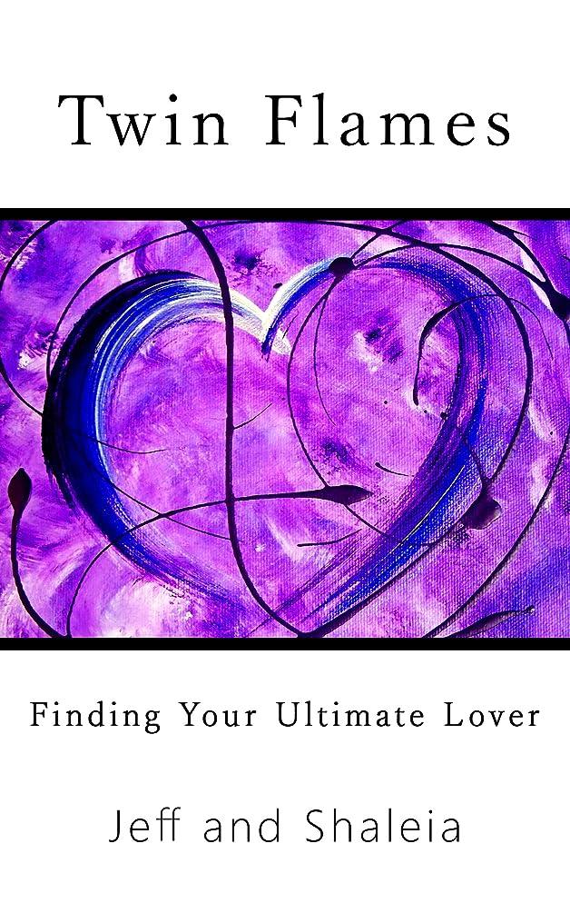 共役偽造予定Twin Flames: Finding Your Ultimate Lover (English Edition)