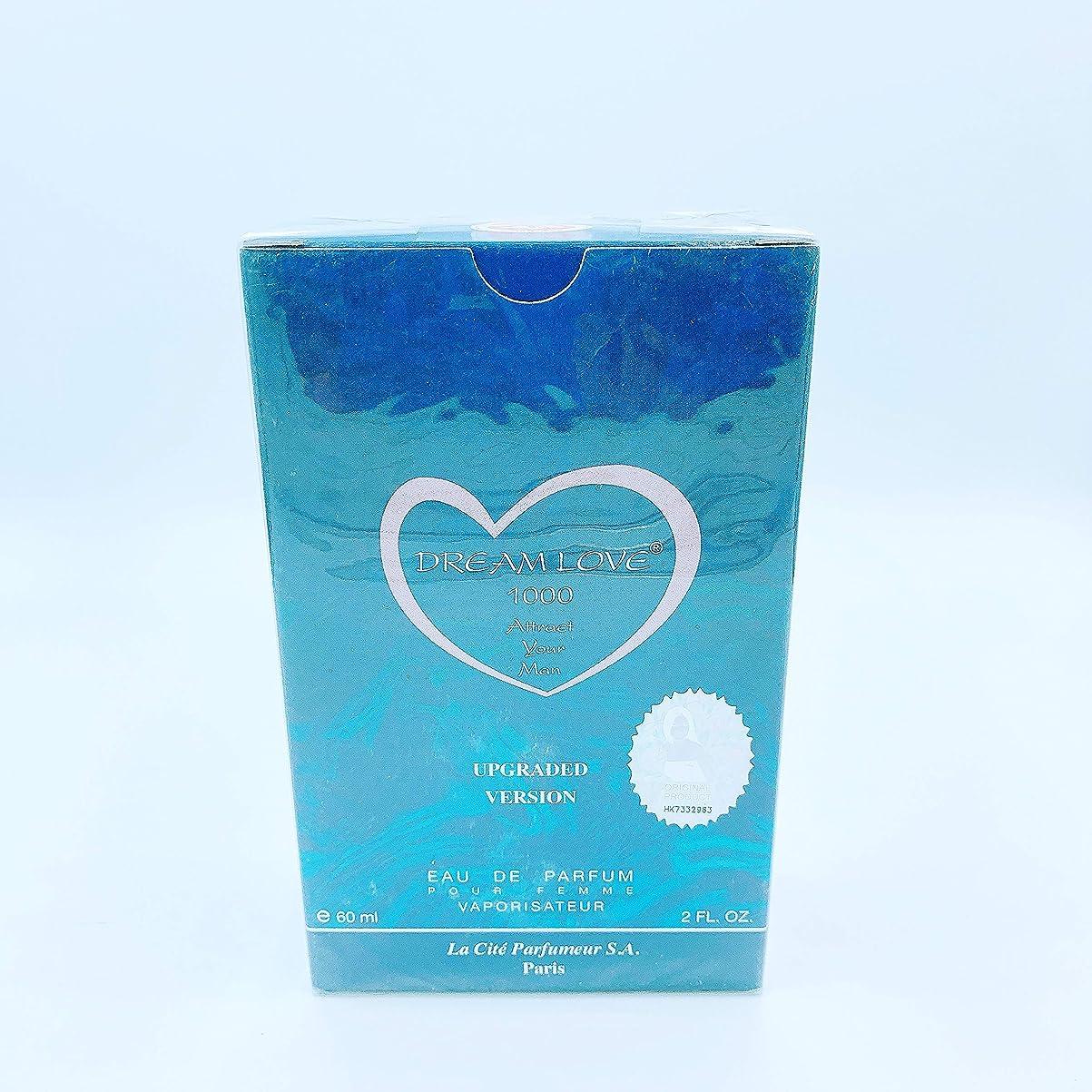 受益者前にチョコレートDREAM LOVE 1000 UPGRADED VERSION EAU DE PARFUM 60ml