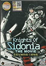 KNIGHTS OF SIDONIA (THE MOVIE) - COMPLETE MOVIE SERIES DVD BOX SET