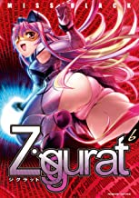 表紙: Ziggurat6 ジグラット (ヴァルキリーコミックス) | MISS BLACK