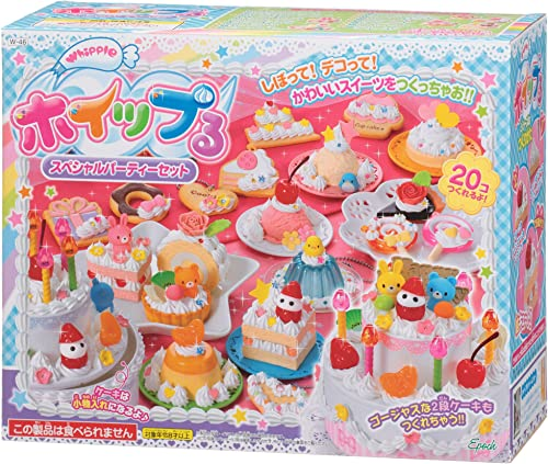 descuento Lets Whip  special party party party set W-46 (japan import)  descuento online