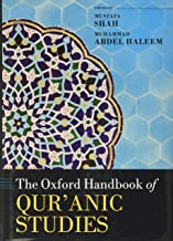 History Of The Qur Anic Text