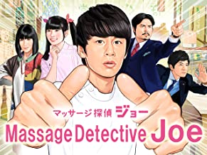 Massage Detective Joe