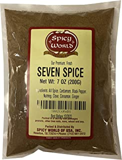 Seven Spice 7 oz – Premium Middle Eastern Seasoning – All Natural Spice Blend by Spicy World