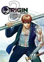 表紙: ORIGIN(3) (ヤングマガジンコミックス) | Boichi