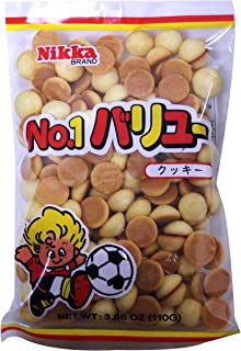 Best tamago boro cookies Reviews