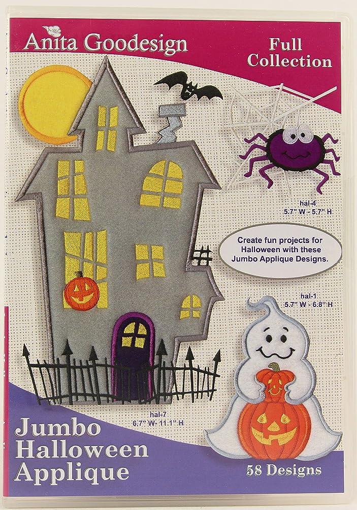 Anita Goodesign ~ Jumbo Halloween Applique ~ Embroidery Designs CD