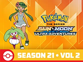 Pokémon the Series: Sun & Moon - Ultra Adventures