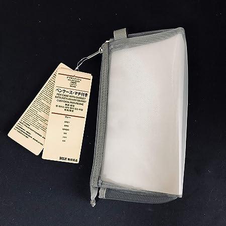 筆箱 無印 良品 人気の無印良品ペンケースおすすめ6選!ナイロン、メッシュ、デニム、アルミetc プライム