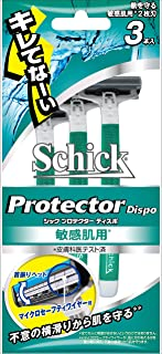 シック プロテクター ディスポ 敏感肌用 (3本入)