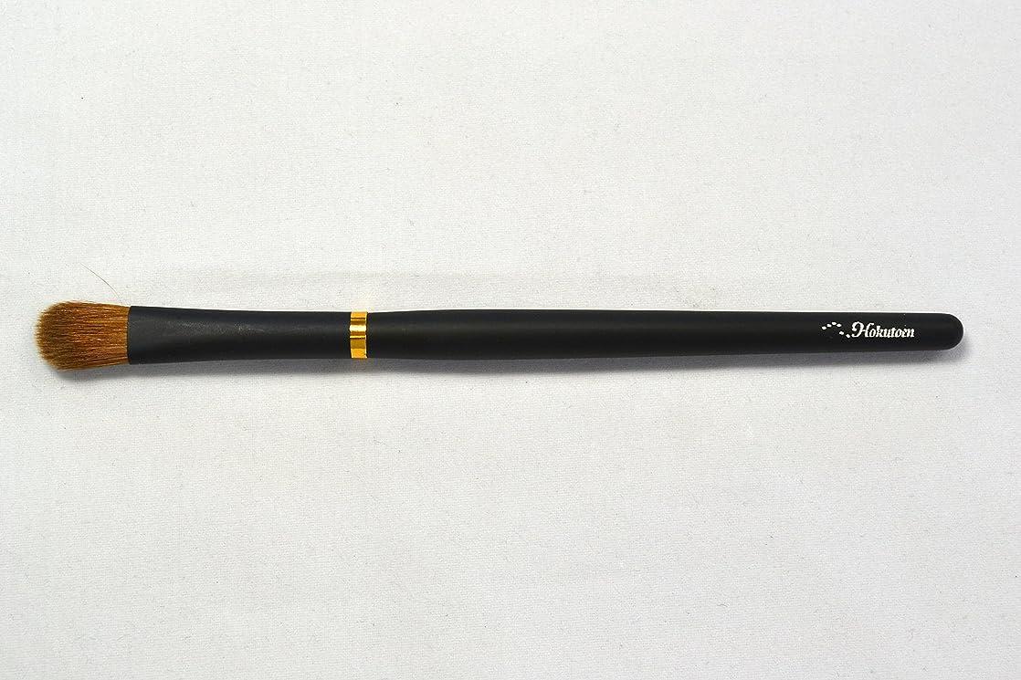 やるどんよりしたカリキュラム熊野筆 北斗園 HBSシリーズ アイシャドウブラシL(黒)