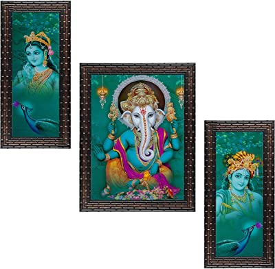 Indianara Set of 3 Lord Ganesha with Radha Krishna Framed Painting (3504GB) without glass 6 X 13, 10.2 X 13, 6 X 13 INCH