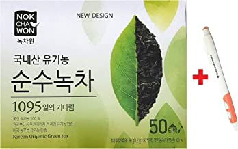Nokchawon Organic 100% Pure GreenTea Korean 50 Tea bags For Vegan + SoltreeBundle Ballpoint Pen(Black)