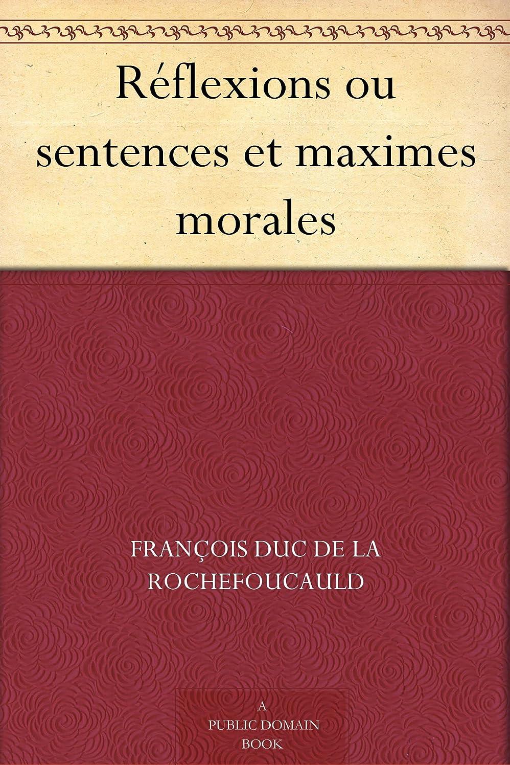 考慮ウォルターカニンガムすばらしいですRéflexions ou sentences et maximes morales (French Edition)