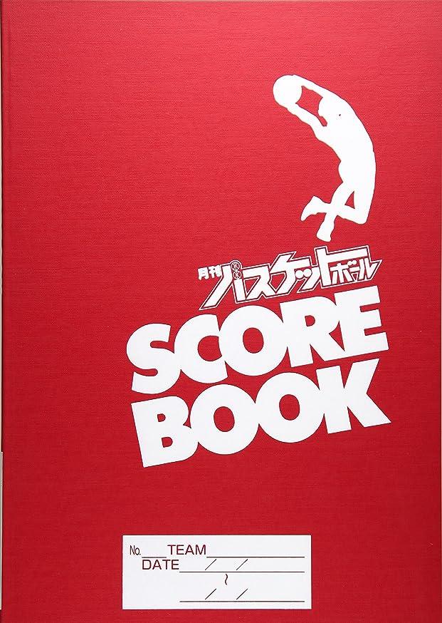 健全音楽家ポーズScore book (月刊バスケットボール)