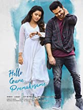 Best sailaja sailaja video song Reviews
