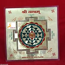 IndianStore4All Shree Yantra - Energized & Blessed