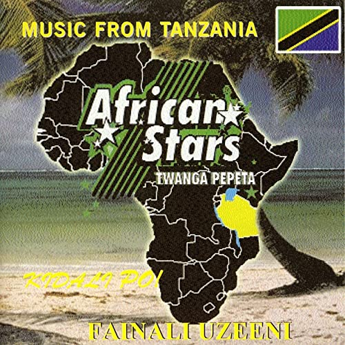 Umbeya Hauna Posho by African Stars Band on Amazon Music - Amazon com