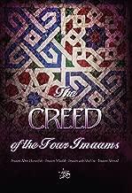 The Creed of the Four Imaams: Abu Haneefah - Imam Malik - Imam ash-Shaafi'ee - Imam Ahmad