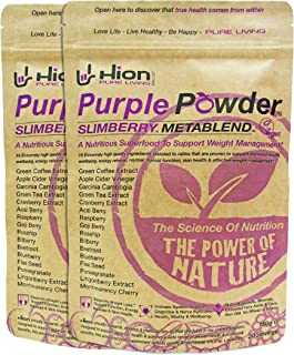 Hion Purple Powder - SLIMBERRY METABLEND | 60 Servings | Winner of