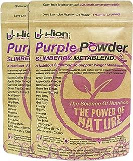 Hion Purple Powder - SLIMBERRY METABLEND | 60 Servings | Winner of