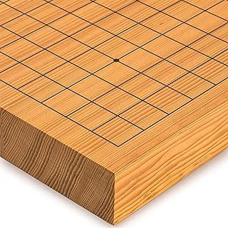Yellow Mountain Imports Go Japanese Game Board (Goban), Shin Kaya Wood, Reversible Playing Fields, 1.6-Inch Thick