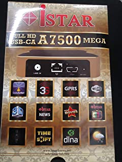 IStar Korea A7500 Mega Full Hd Free Arabic African Turkish Kurdish German French Indian Persian Spanish Polish Dutch Somali