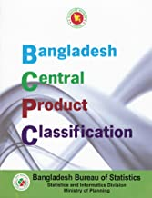 Best central product classification Reviews