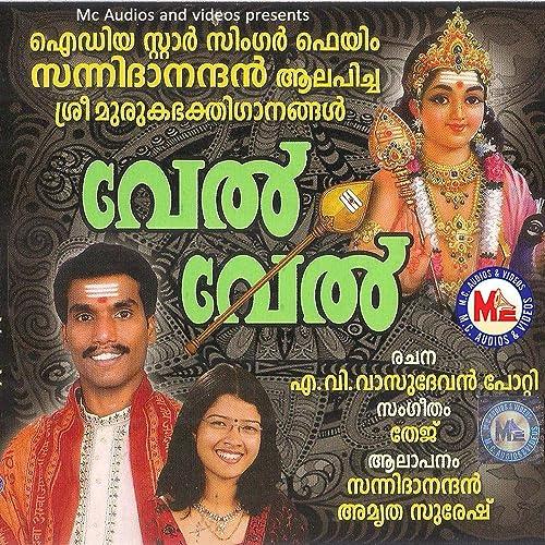 Vel Vel by Sannidanandan & Amrutha Suresh on Amazon Music