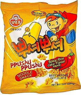 Ottogi Ppushu Ppushu Noodle Snacks (Spicy Rice Cake)