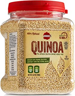 Baron's Whole Grain Gluten Free Quinoa Bulk 1.5 LB Jar | 100% All Natural Raw Brown Whole Grain Superfood Seeds Cook in 15...