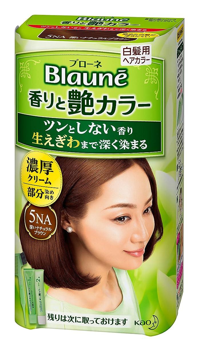 絶望差別化する作りブローネ 香りと艶カラークリーム 5NA 80g [医薬部外品]