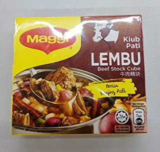 Maggi Beef Stock Cube (6 x 10g) (Pack of 2)