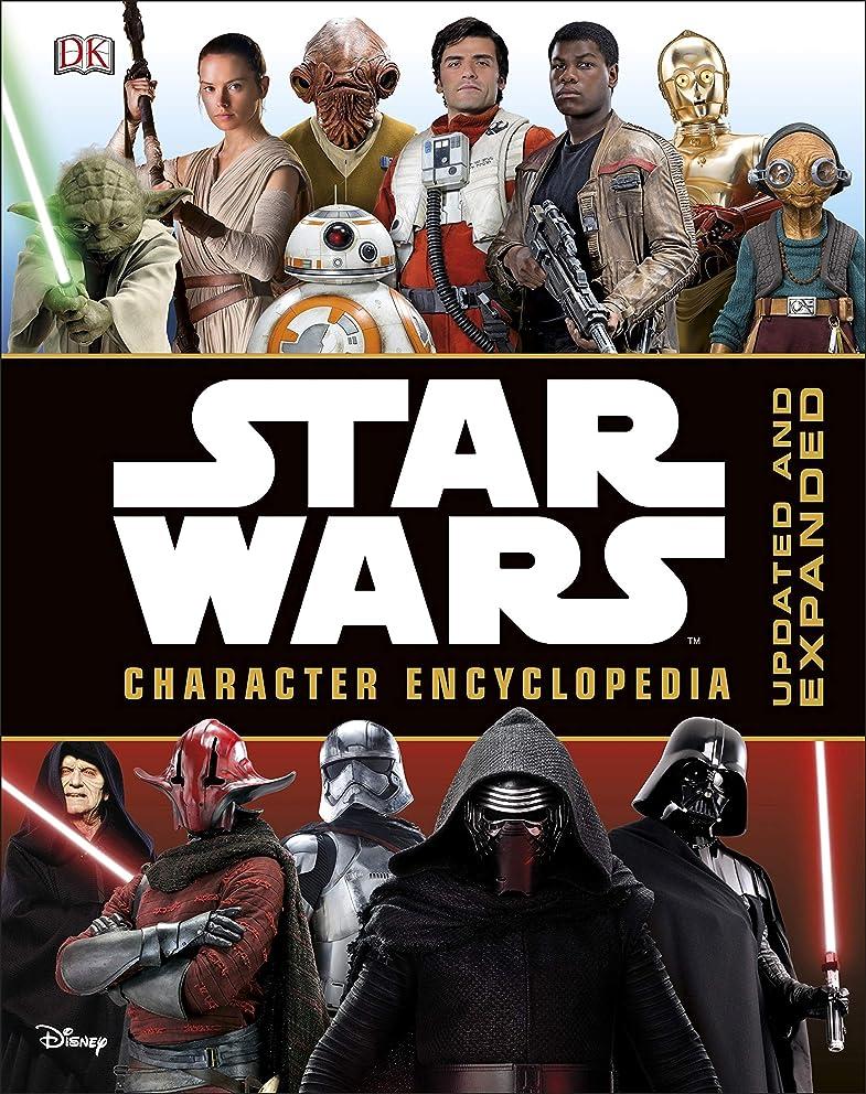 六分儀顕現メタンStar Wars? Character Encyclopedia (English Edition)