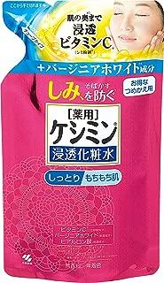 薬用ケシミン 浸透化粧水 しっとりもちもち肌 詰替用 140ml