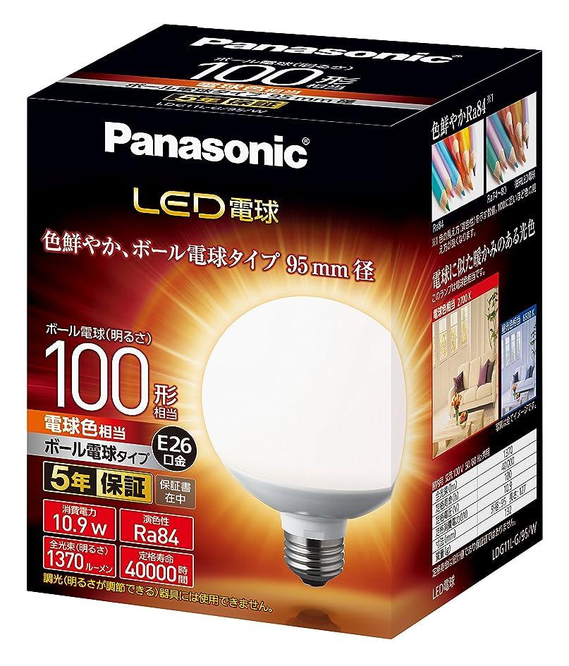 秋任命するを通してパナソニック LED電球 口金直径26mm 電球100形相当 電球色相当(10.9W) 一般電球?ボール電球タイプ 95mm径 屋外器具対応 LDG11LG95W