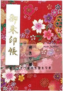 かわいい 桜と梅 毬 花柄【赤・Mサイズ】 和柄の御朱印帳 ビニールカバー付き・蛇腹式・24山48頁