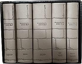 Artscroll Machzorim Hebrew and English 5 Volume Pocket Size Set Nusach Sefard - Bound with Light Gray Kosel Designed Covers for Rosh HaShanah Yom Kippur Sukkot Pesach and Shavuot