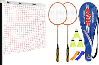 Guru Elite Combo-1 2 Racket and 2 PVC Grip and 1 Cover and 3 shuttlecock and 1 Badminton Net, Set SIze 27 inch (Multi-1)