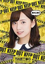 新内⼯事中(Blu-ray)