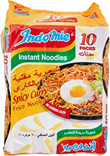 Indomie Spicy Curry Fried Noodles (Pack of 10)