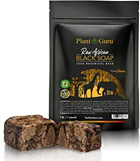 African Black Soap Raw 1 lb / 16 oz Imported From Ghana - 100% Natural Acne Treatment, Aids Against Eczema & Psoriasis, Dry Skin, Scar Removal, Pimples and Blackhead, Face & Body Wash