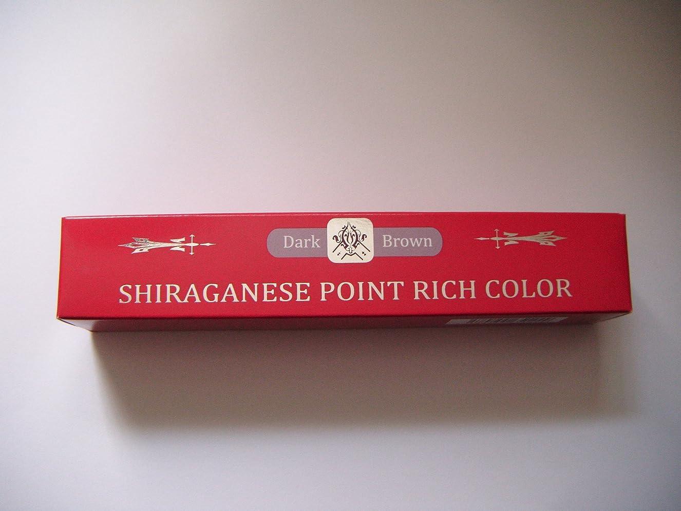 ゴミ箱電気作るシラガネーゼ ポイントリッチカラー ダークブラウン