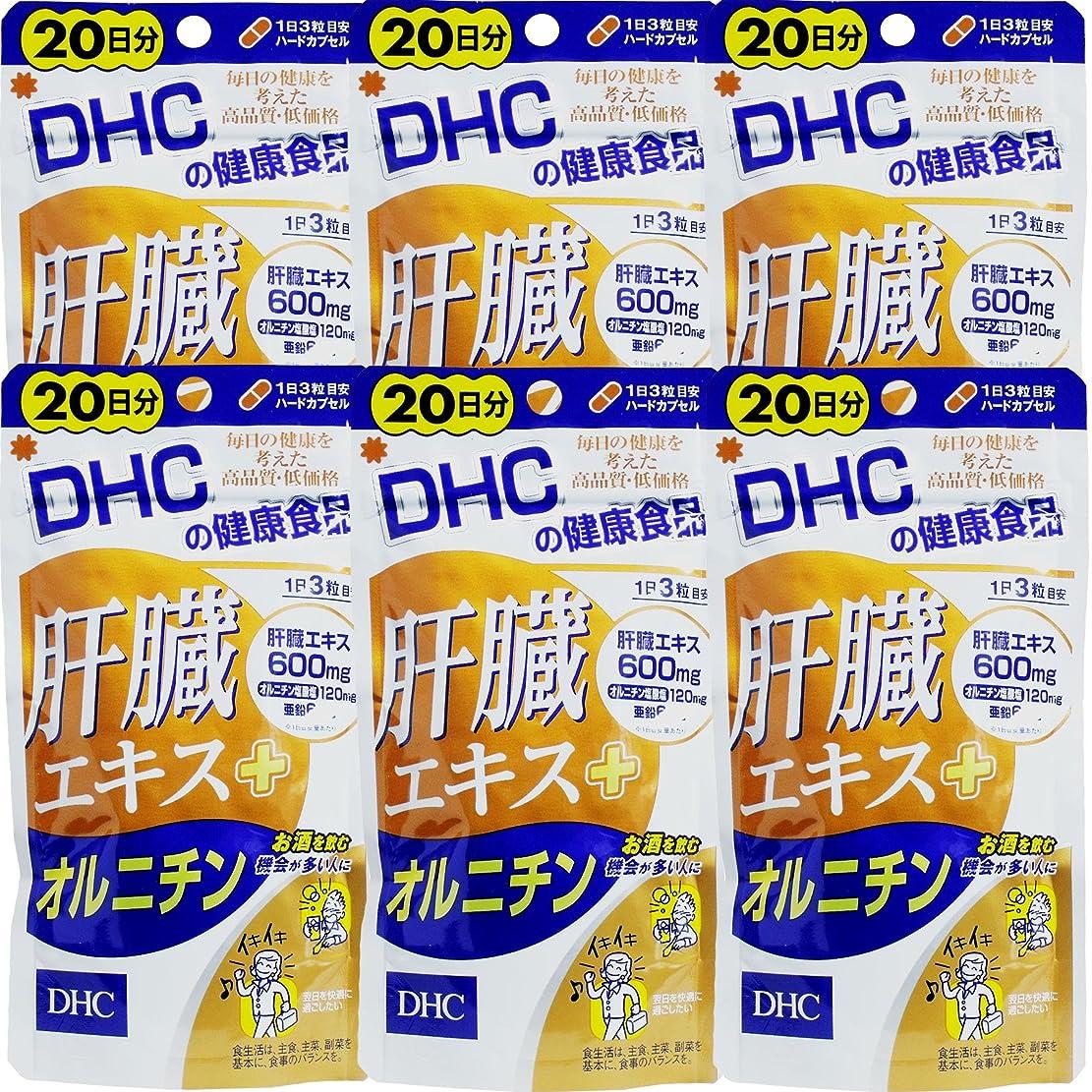 マニュアル悪魔最適【まとめ買い】肝臓エキス+オルニチン20日60粒 ×6個