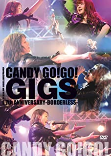 GIGS~7th ANNIVERSARY-BORDERLESS- [DVD]