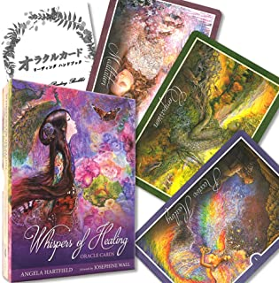 ウィスパーズ オブ ヒーリング オラクル カード Whispers of Healing Oracle Cards 【オラクルカードリーディング解説書付き】