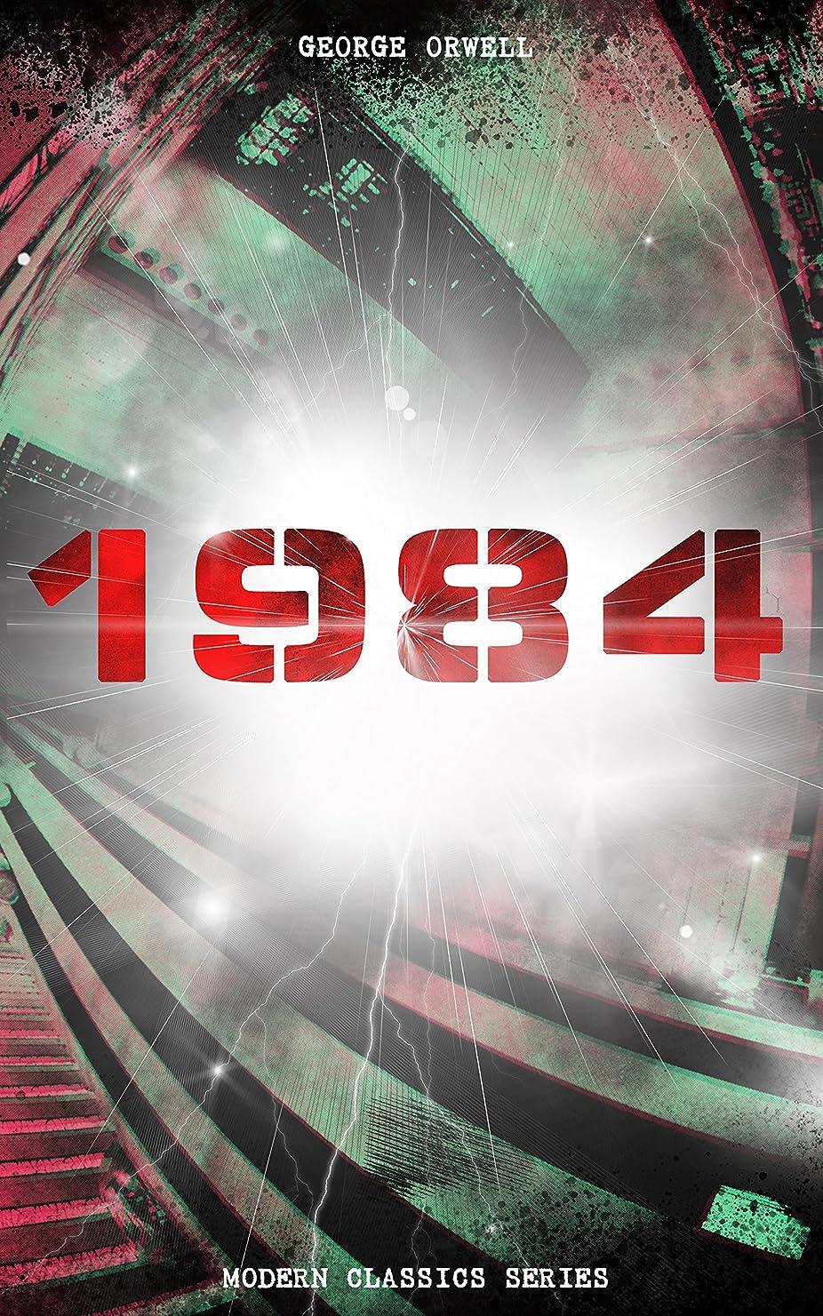 実証する灰シルク1984 (Modern Classics Series): Big Brother Is Watching You - A Political Sci-Fi Dystopia (English Edition)