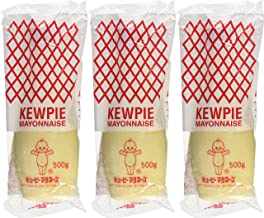 Japanese Kewpie Mayonnaise - 17.64 oz. (Pack of 3)